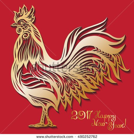 2017 Happy Golden Rooster On Red Background Chinese New Year Illustration