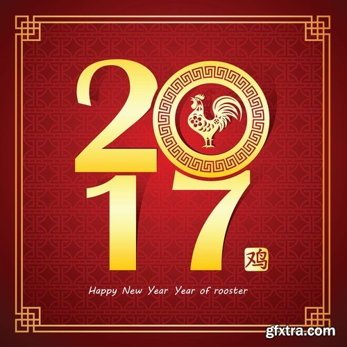 35 beautiful chinese new year 2017 greeting pictures 2017 happy new year year of rooster greeting card m4hsunfo