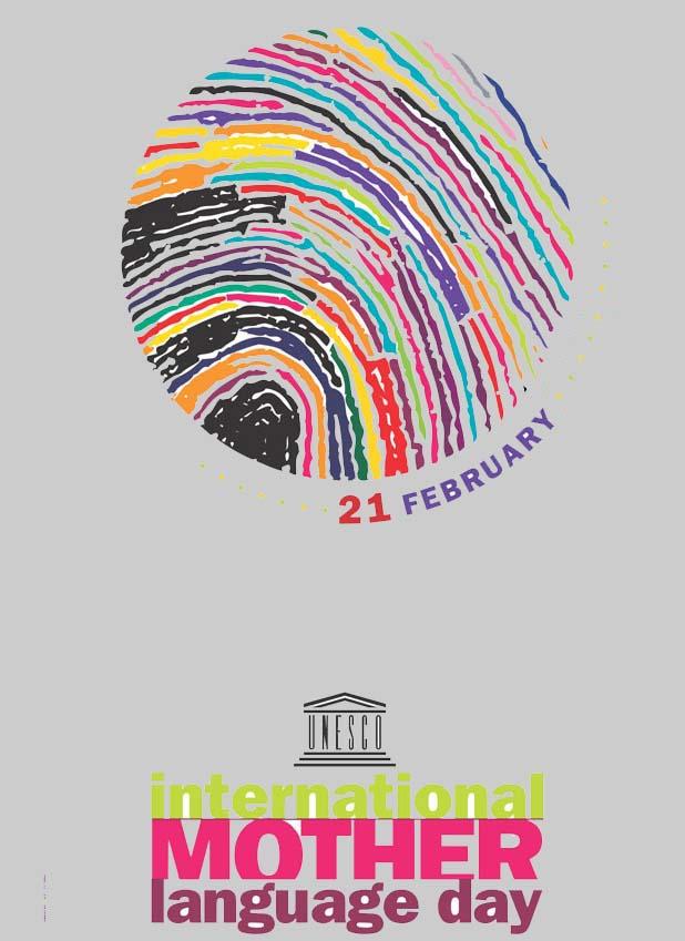 21 International Fashion Magazine You Ll Love: International Mother Language Day 21 February