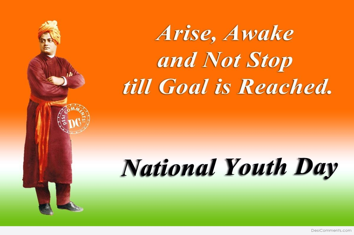 national youth day Celebration of national youth day at belur math on 12 january 2017 we use cookies to give you the best experience possible by using our site, you agree to our use of cookies.