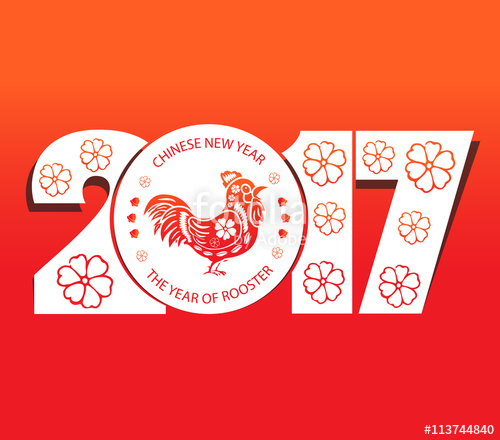 Chinese New Year 2017 2018 2019 Zodiac2017 Is On