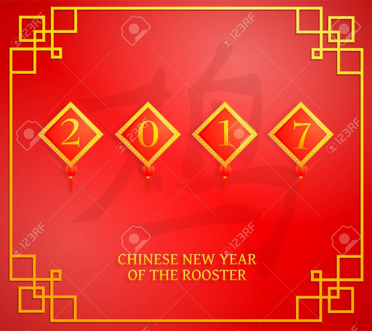 50 happy chinese new year 2017 wish pictures and photos chinese new year of the rooster greeting card kristyandbryce Choice Image