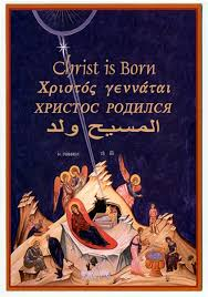 christ is born happy orthodox christmas - When Is Orthodox Christmas