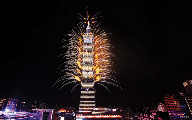 25+ Most Beautiful Taipei 101 Tower Pictures And Images