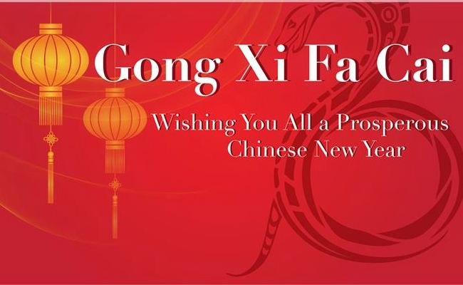Gong Xi Fa Cai Wishing You All A Prosperous Chinese New Year