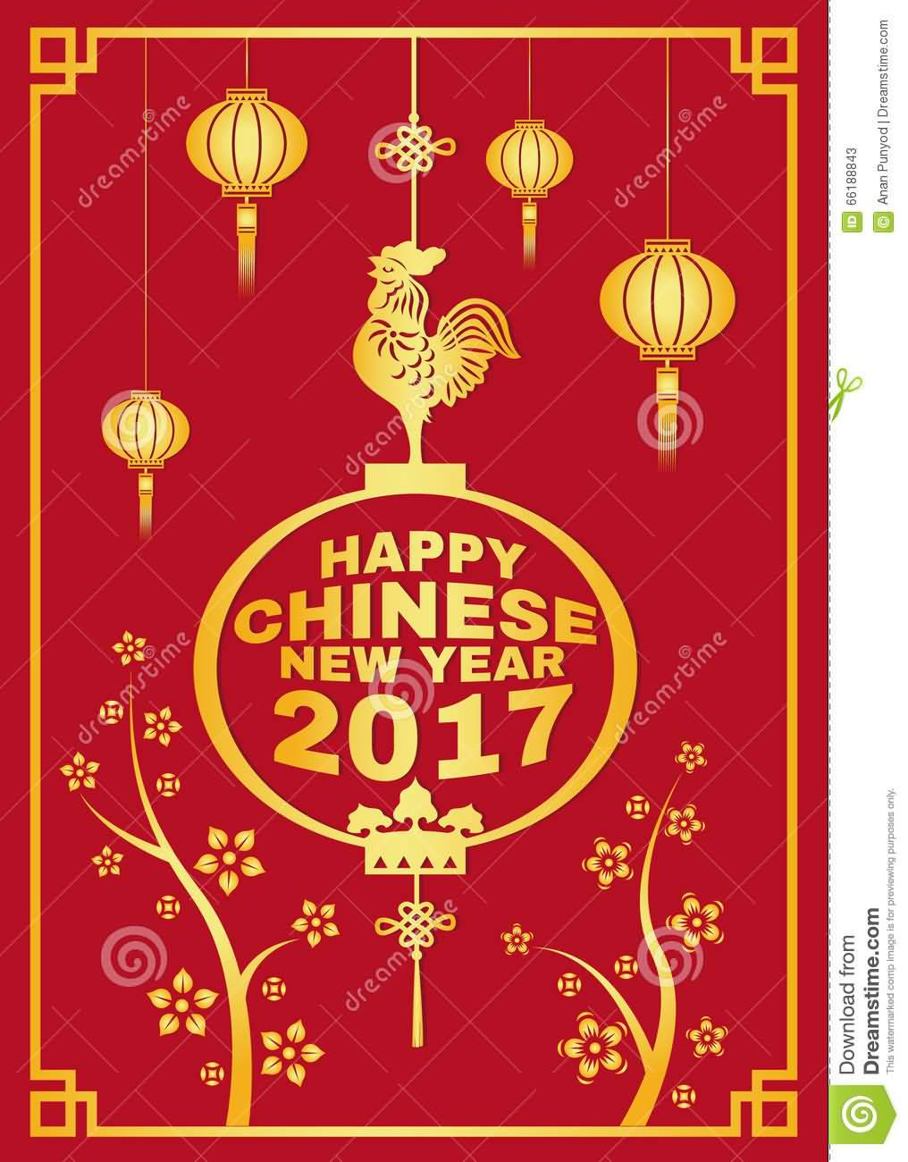 happy chinese new year 2017 greeting card