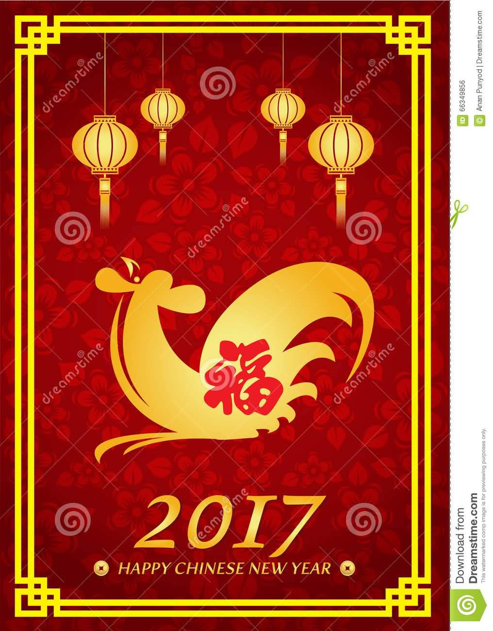 New year 2017 greeting pictures year of rooster happy chinese new year - Happy Chinese New Year 2017 Lanterns And Golden Rooster Greeting Card