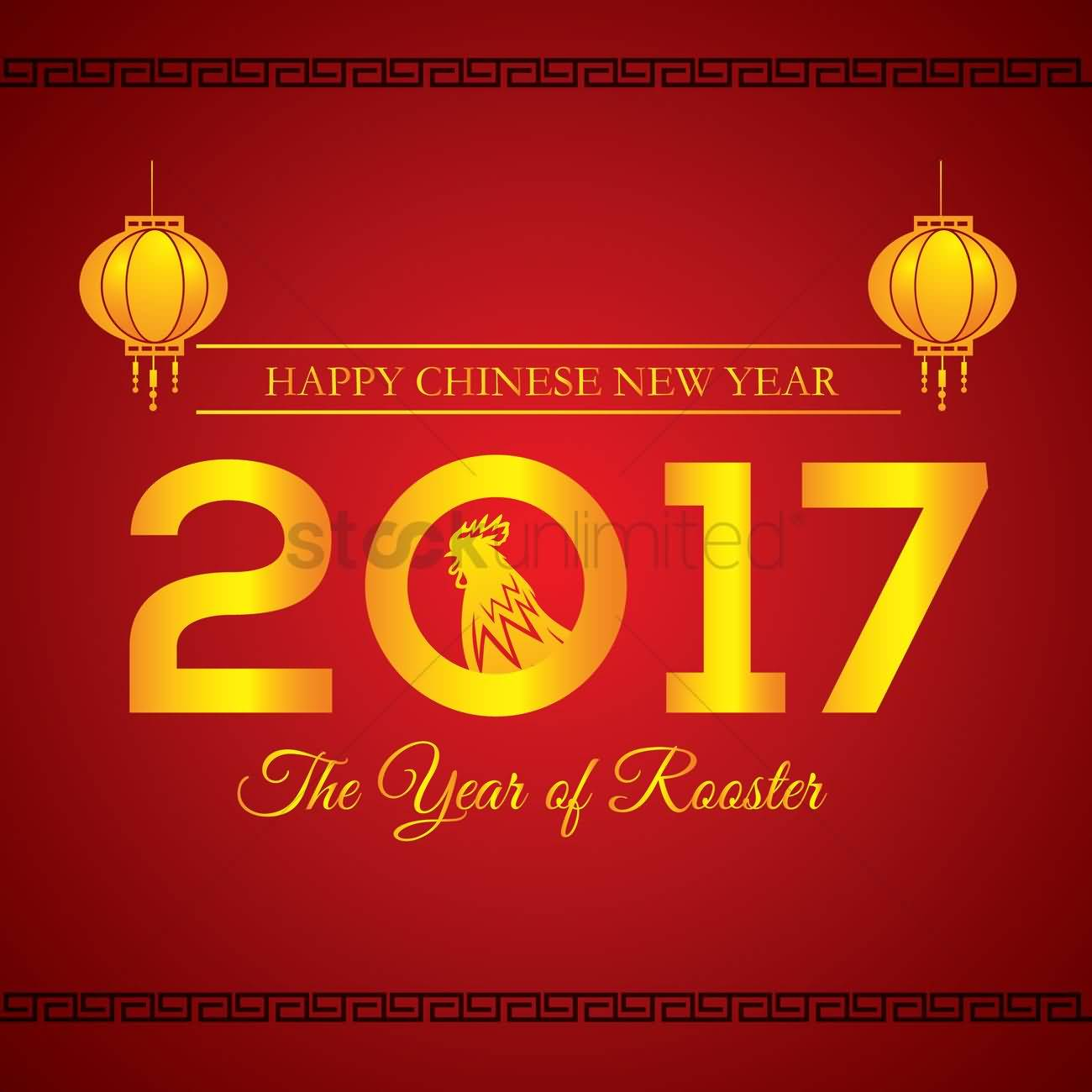 Happy Chinese New Year 2017 The Year Of Rooster Greeting Card