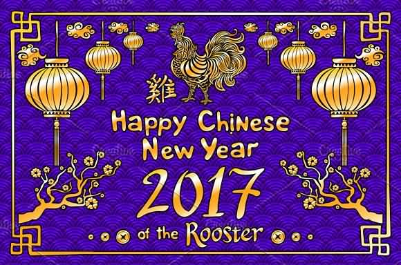 50 happy chinese new year 2017 wish pictures and photos happy chinese new year 2017 year of the rooster greeting card m4hsunfo