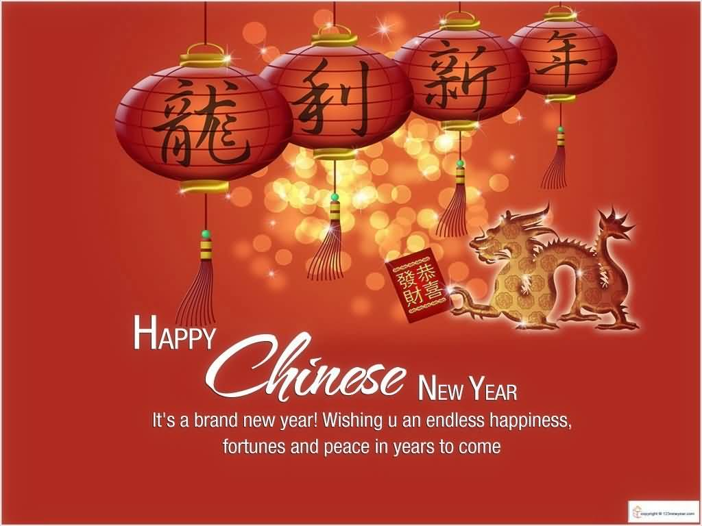 happy chinese new year its a brand new year wishing you an endless happiness fortunes