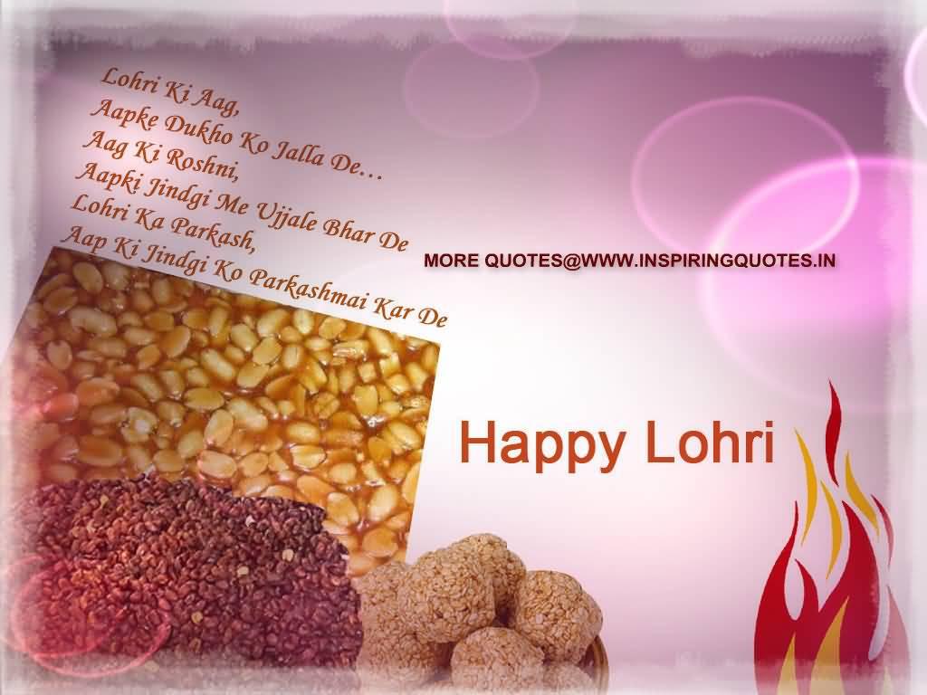 Happy lohri greeting card m4hsunfo