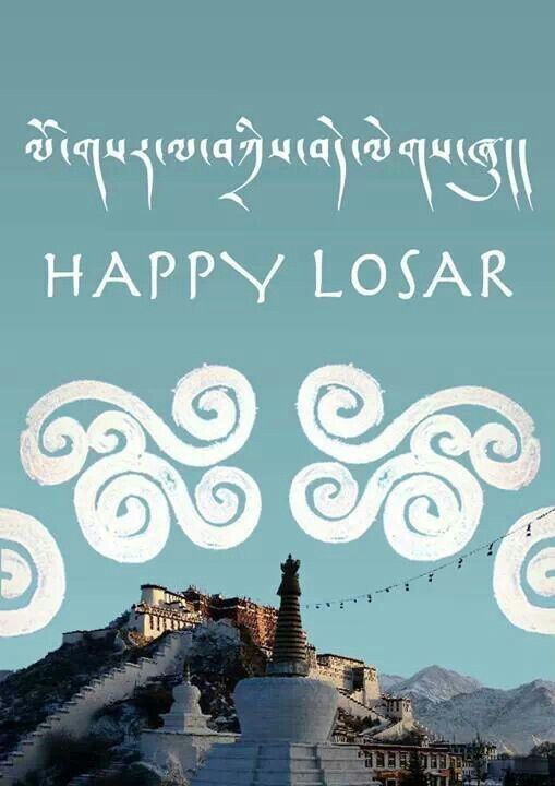33 happy losar greeting pictures and photos happy losar greeting card m4hsunfo