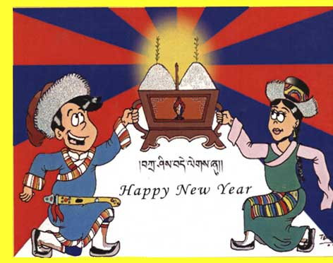 Losar wishes quotes losar wishes quotes m4hsunfo
