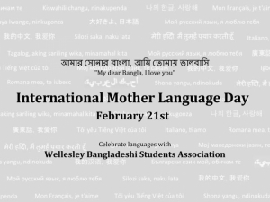 60 Beautiful International Mother Language Day Wish Pictures