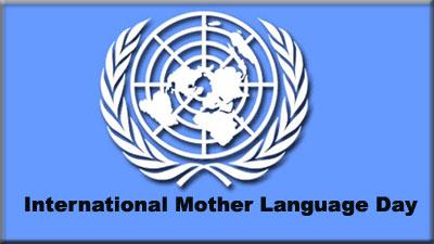 Essay international mother language day bangladesh