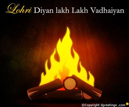 Lohri greetings in punjabi bonfire picture m4hsunfo