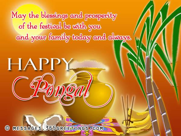 May The Blessings And Prosperity Of The Festival Be With You And Your Family Today And Always Happy Pongal