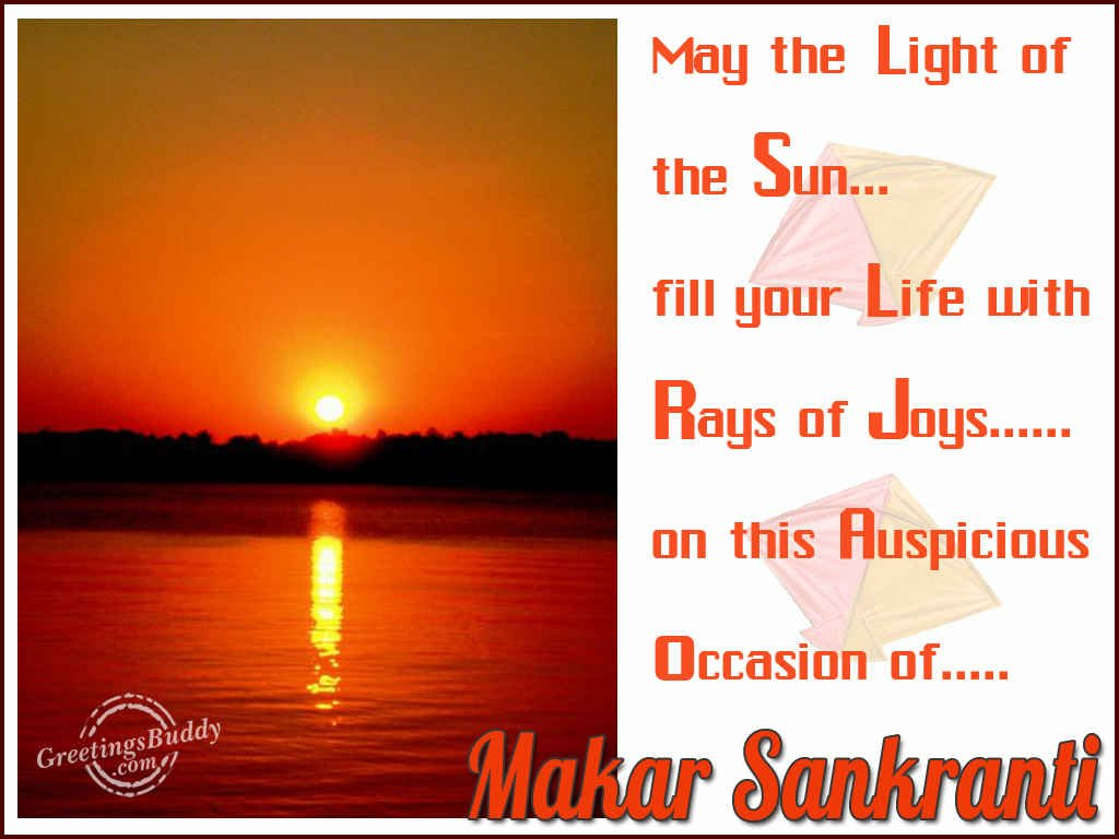50 Most Beautiful Makar Sankranti Wish Pictures