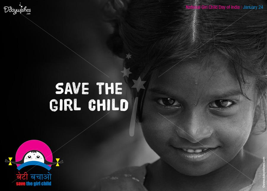 "save girl essay Essay on beti bachao, beti padhao abhiyaan india this article will help you to create a better speech and write a perfect essay on save girl child and ""beti."
