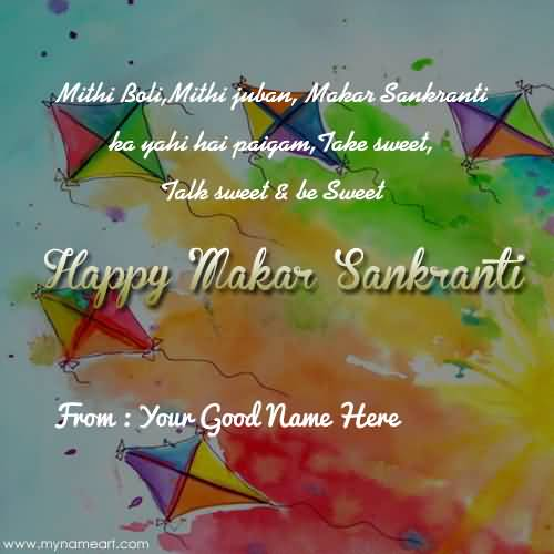 Take sweet talk sweet be sweet happy makar sankranti greeting card m4hsunfo