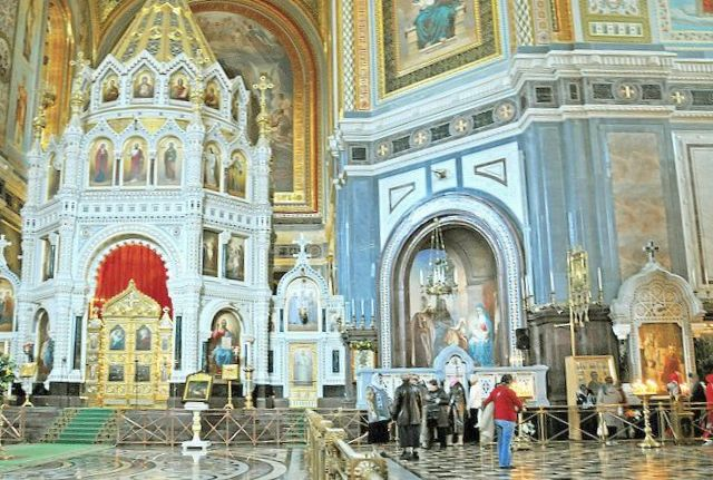 The Interior Of The Cathedral Of Christ The Saviour