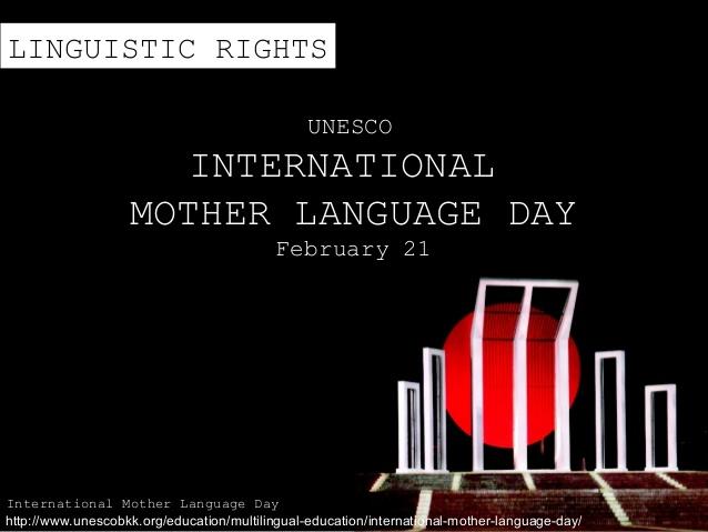 international mother language day essay International mother language day essay, creative writing englischunterricht klasse 10, creative writing lynda.