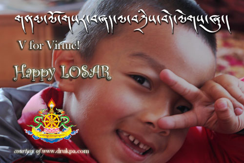 33 happy losar greeting pictures and photos v for virtue happy losar m4hsunfo
