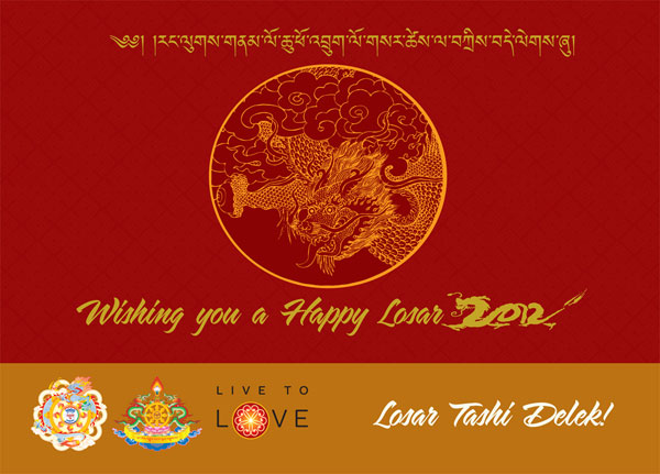 33 happy losar greeting pictures and photos wishing you a happy losar m4hsunfo