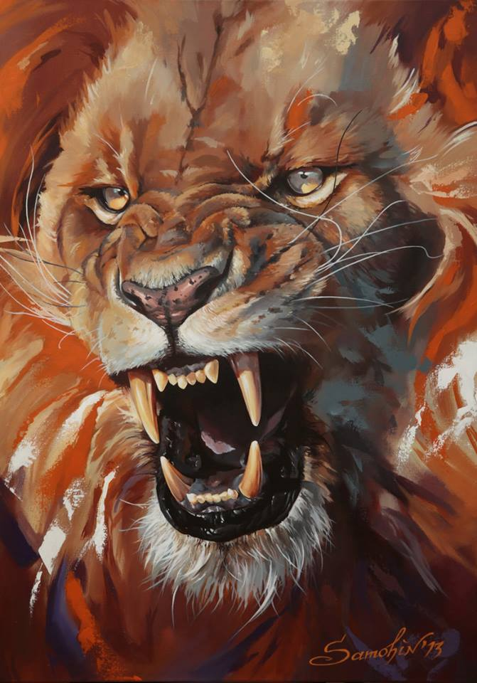 Roaring Lion Head - Bing images