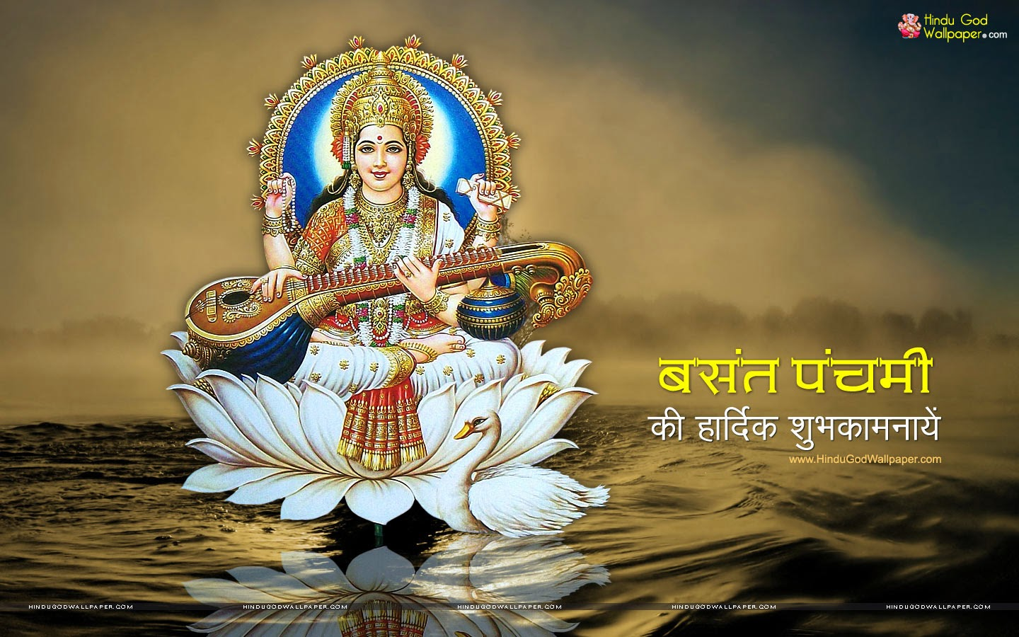 50 best vasant panchami wish pictures 2017 60 beautiful basant panchami greeting pictures m4hsunfo