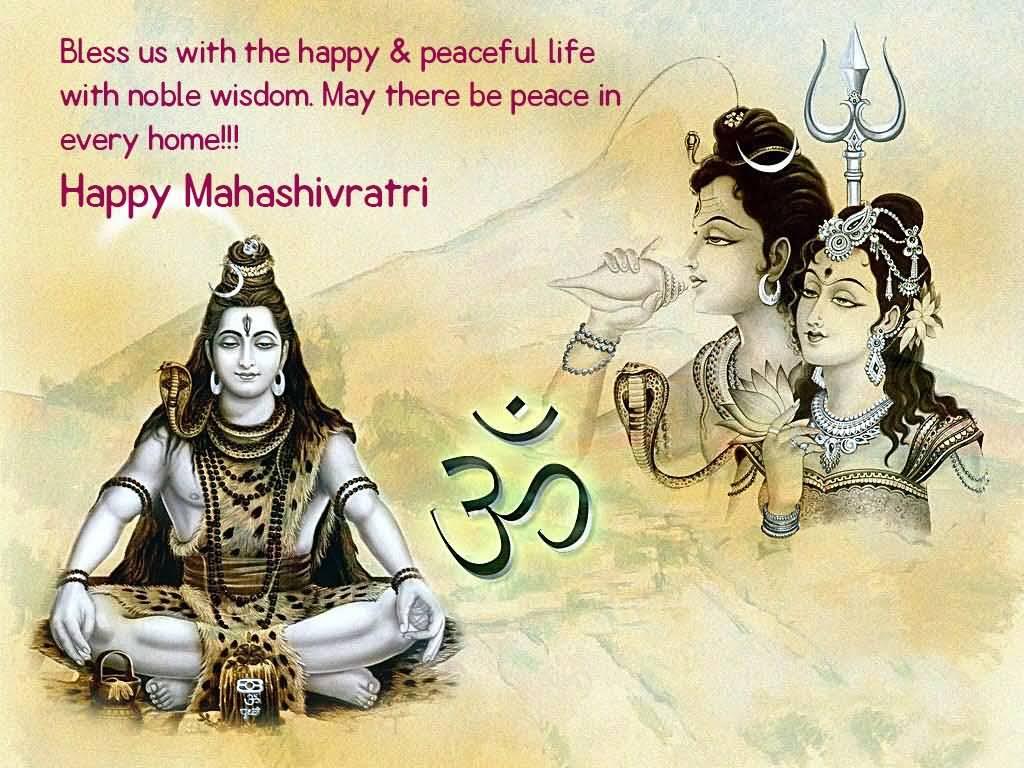 50+ Most Beautiful Maha Shivaratri Wish Pictures