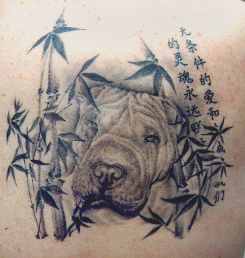 Grey Ink Shar Pei Dog Head Tattoo Design