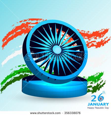 Happy republic day indian wheel theme greeting card m4hsunfo