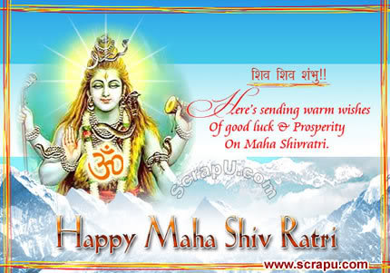 50 most beautiful maha shivratri greeting pictures heres sending warm wishes of good luck prosperity on maha shivratri m4hsunfo