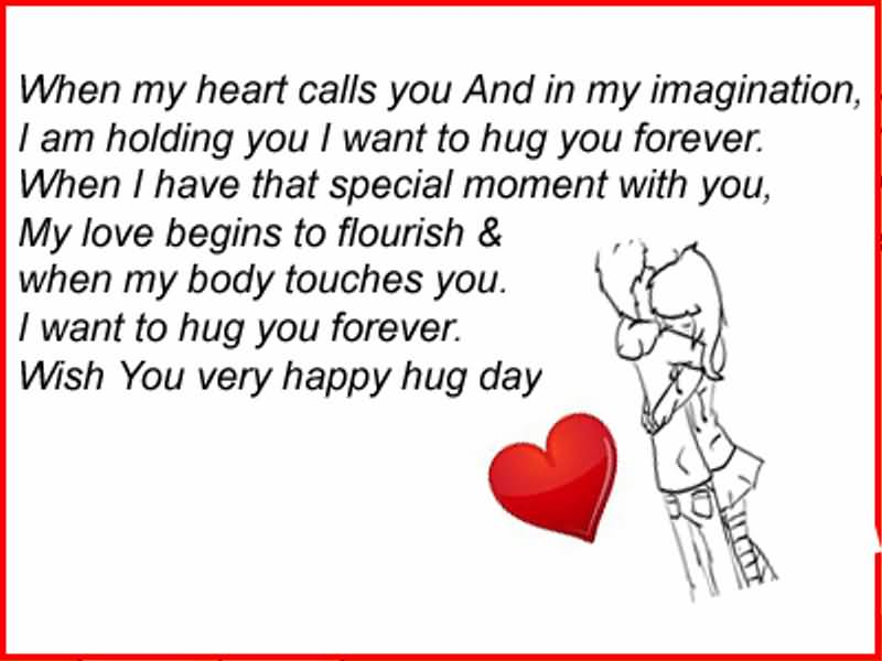 I Want To Hug You Forever Wish You Very Happy Hug Day 2017