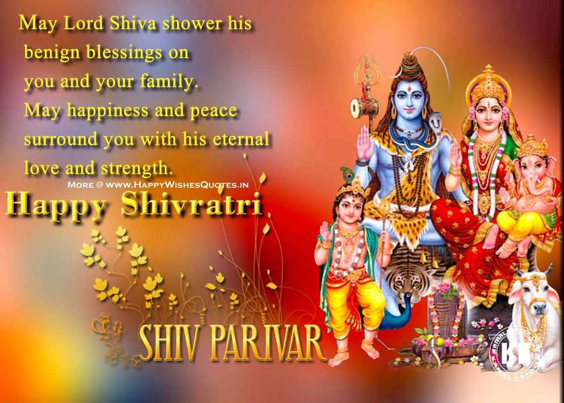 50 most beautiful maha shivratri greeting pictures may lord shiva shower benign blessings on you and your family happy shivratri m4hsunfo