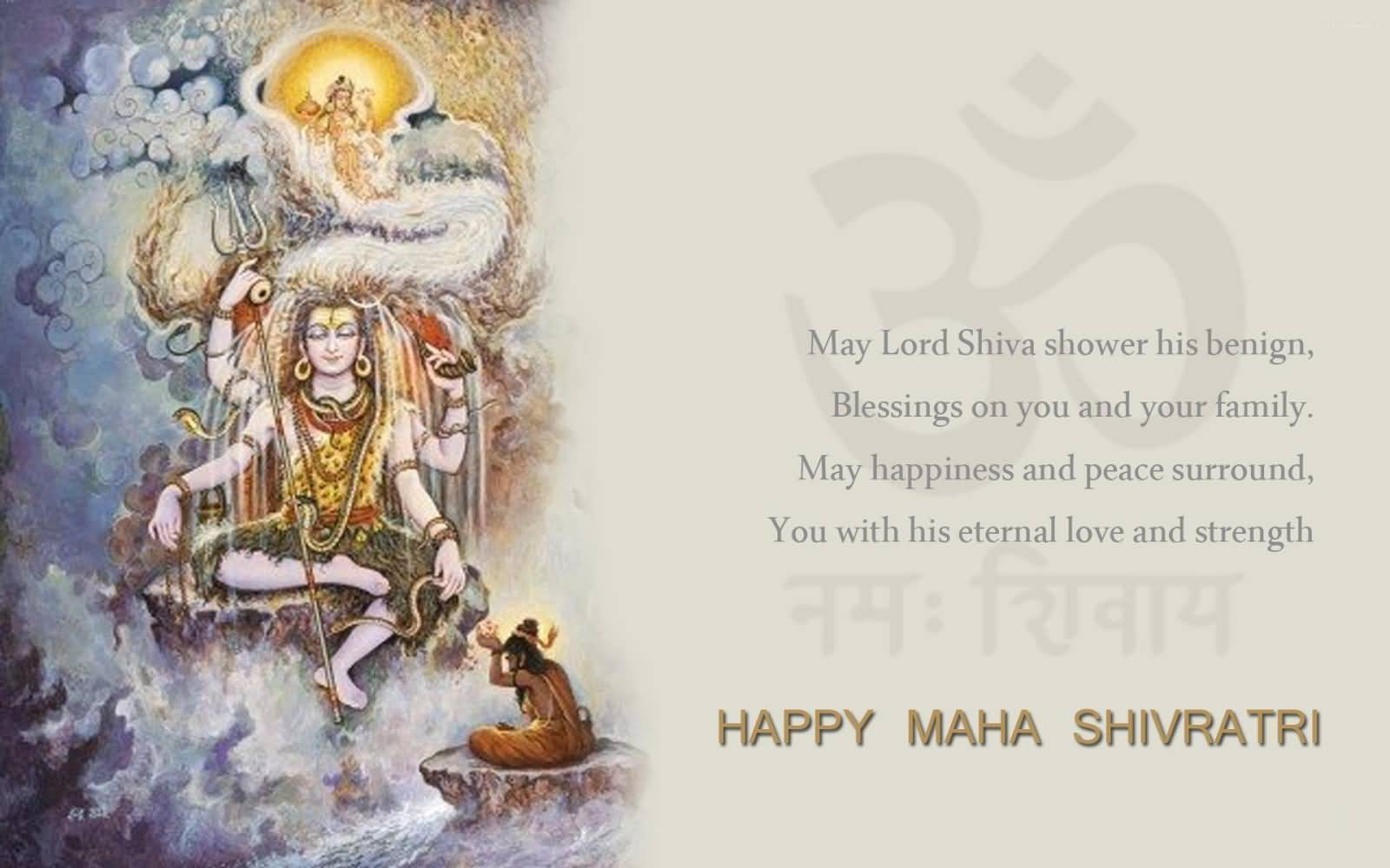 50 best happy maha shivaratri 2017 wish pictures may lord shiva shower his benign blessings on you and your family happy maha m4hsunfo