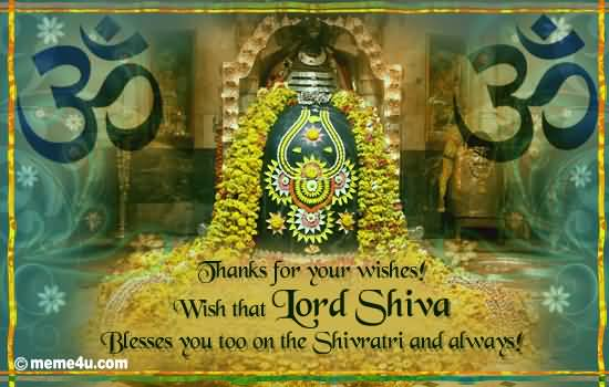 Thanks For Your Wishes Wish That Lord Shiva Blesses You Too On The