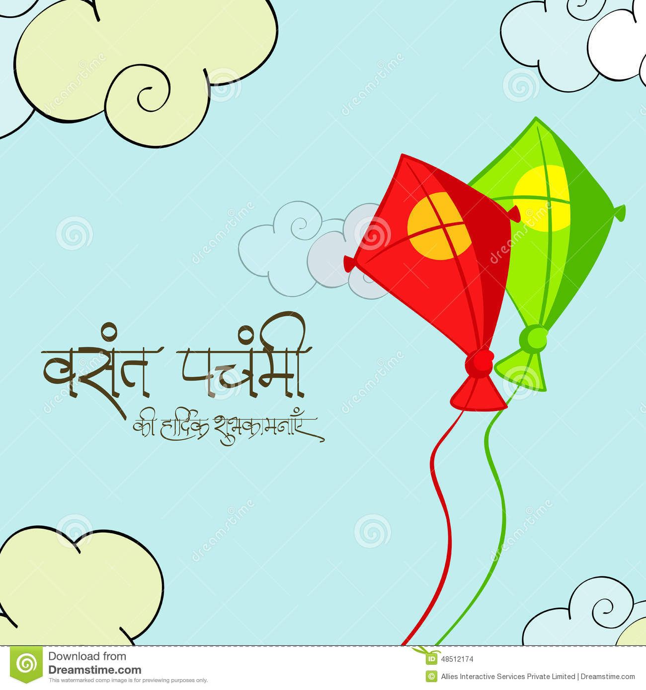 60 Beautiful Basant Panchami Greeting Pictures