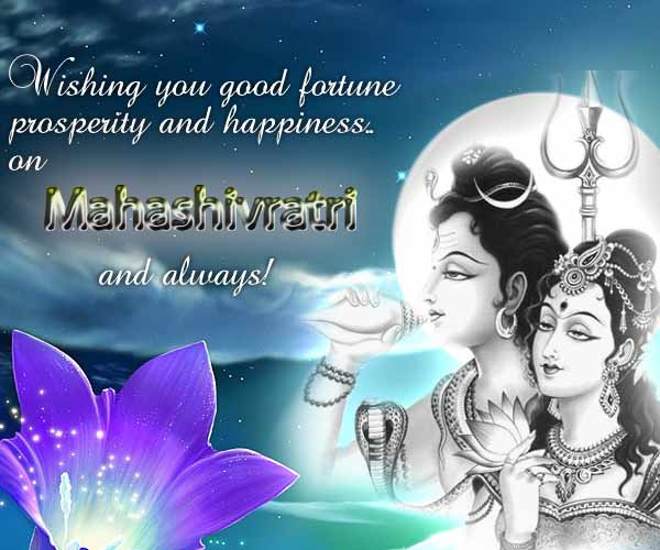 50 most beautiful maha shivratri greeting pictures wishing you good fortune prosperity and happiness on maha shivratri and always m4hsunfo