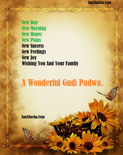 50 delightful gudi padwa wish pictures and photos a wonderful gudi padwa greeting card m4hsunfo