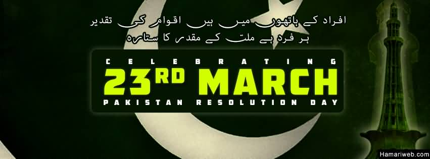 23 rd march pakistan day Have learned from reliable sources that pakistan day parade has been given the go ahead signal from the authorities, boy looking forward to new systems.