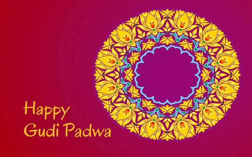 30 Most Beautiful Gudi Padwa Greeting Card Pictures