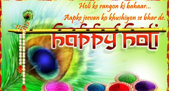 information about holi in hindi Holi is the most colorful festival in not just india but entire world it is festival of not just colors but unity and love 21k 10 fun facts about holi.