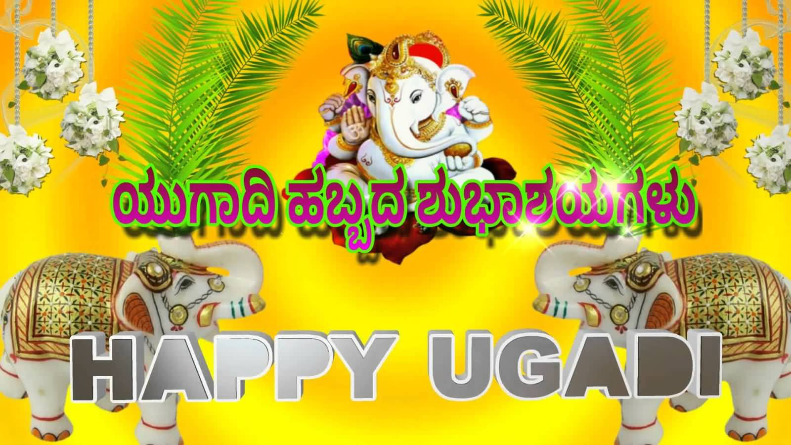 Happy Ugadi Greetings In Kannada
