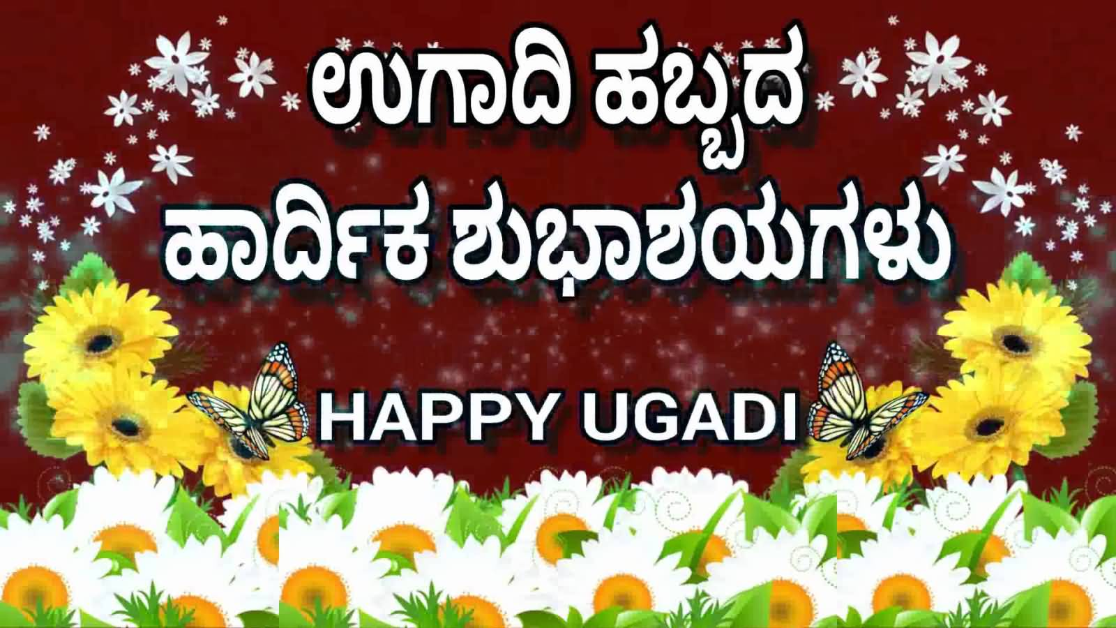50 Best Happy Ugadi 2019 Greeting Pictures And Photos