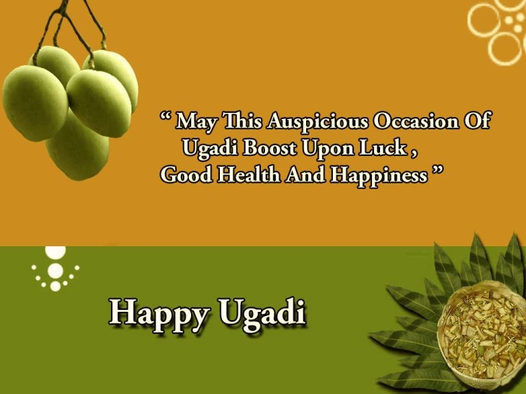 May this auspicious occasion of ugadi boost upon luck good health may this auspicious occasion of ugadi boost upon luck good health and happiness happy ugadi greeting card m4hsunfo