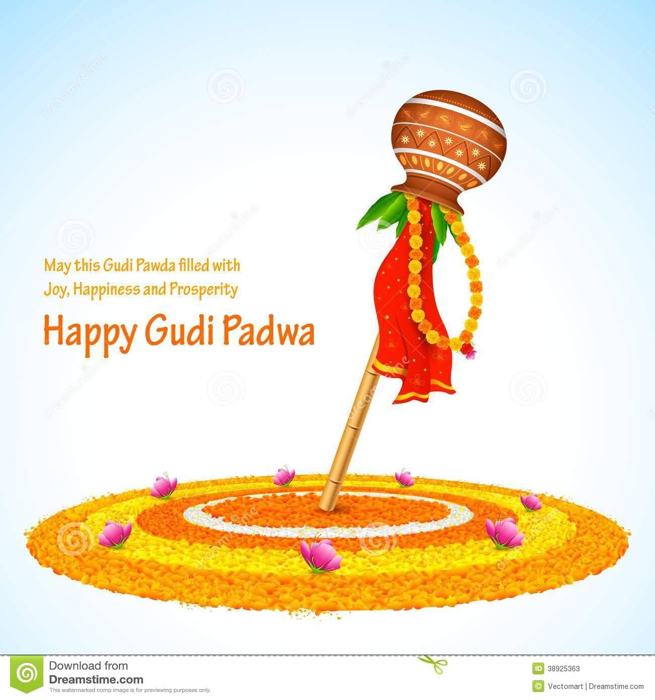 55 Best Gudi Padwa 2017 Wish Pictures And Photos