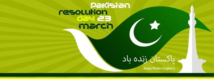 essay on resolution day of pakistan The history of the lahore resolution history essay into pakistan's great leader on the first day of to be known as lahore resolution or pakistan.
