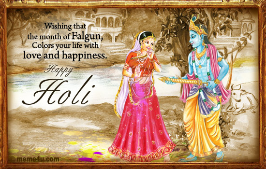 65 Most Beautiful Happy Holi 2017 Wish Pictures And Photos